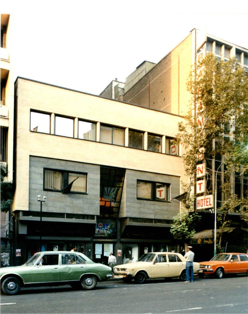ساختمان اداری سحر و الیکا