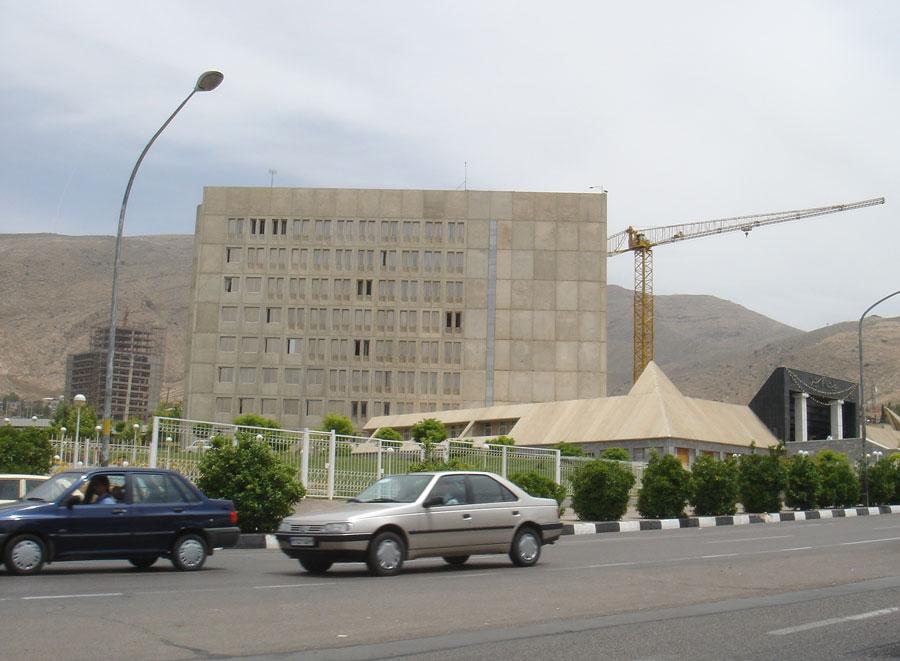 ساختمان مرکزی دانشگاه شیراز