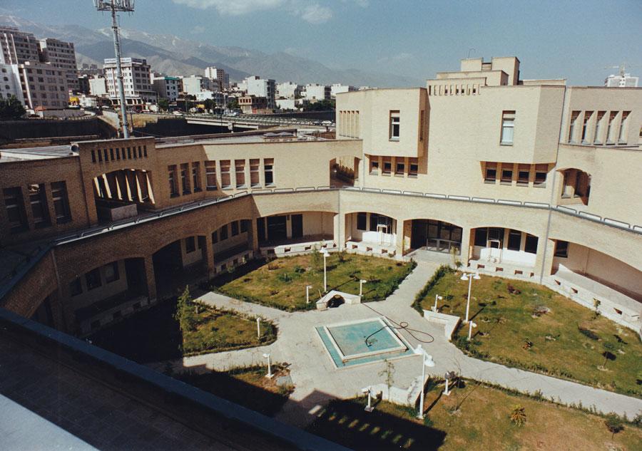 دانشکده علوم تغذیه ایران