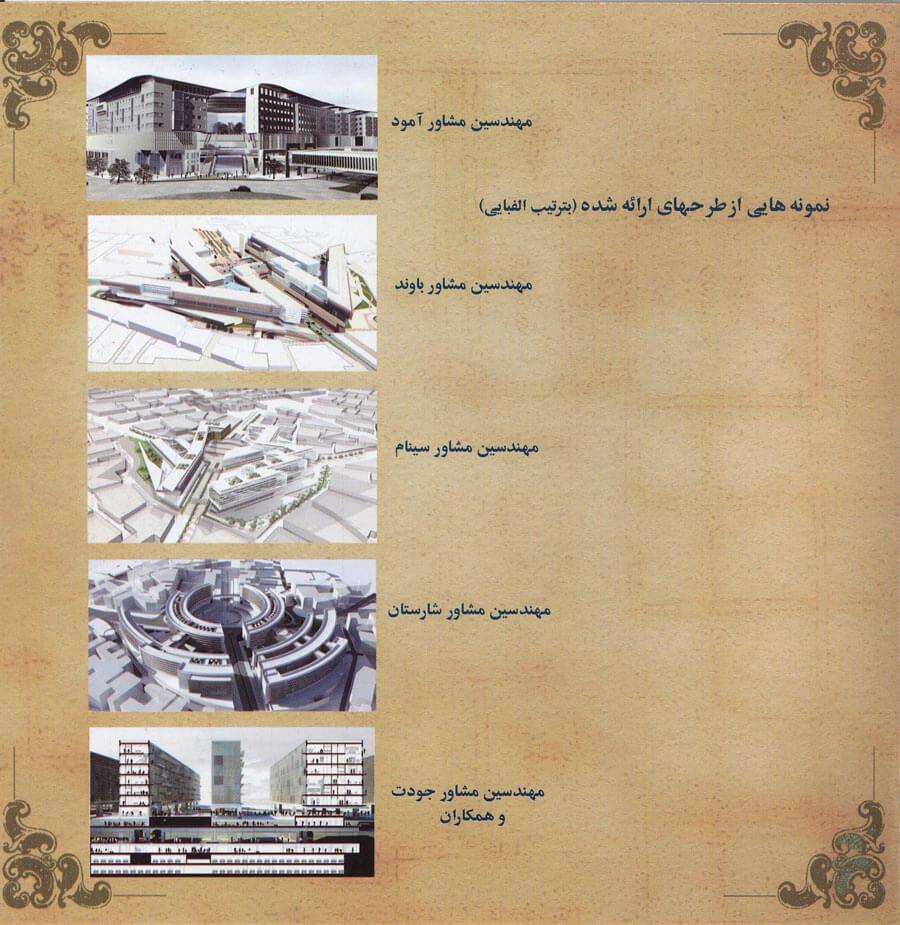 معماری پروژه های نرگس 3 و 4