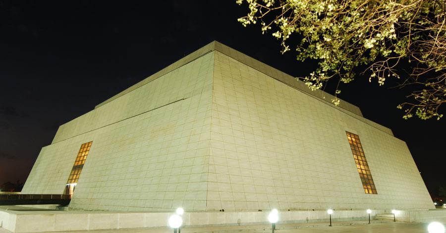 موزه بزرگ زاهدان