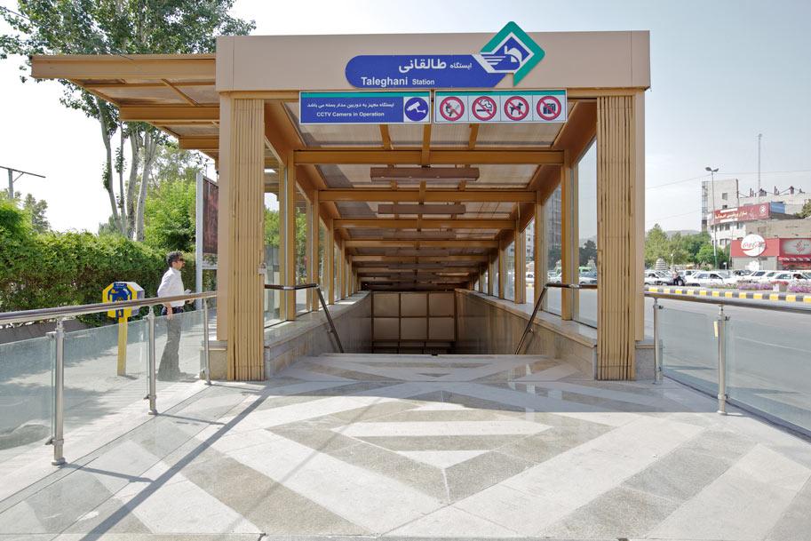 معماری ایستگاه شماره 8 قطار شهری مشهد