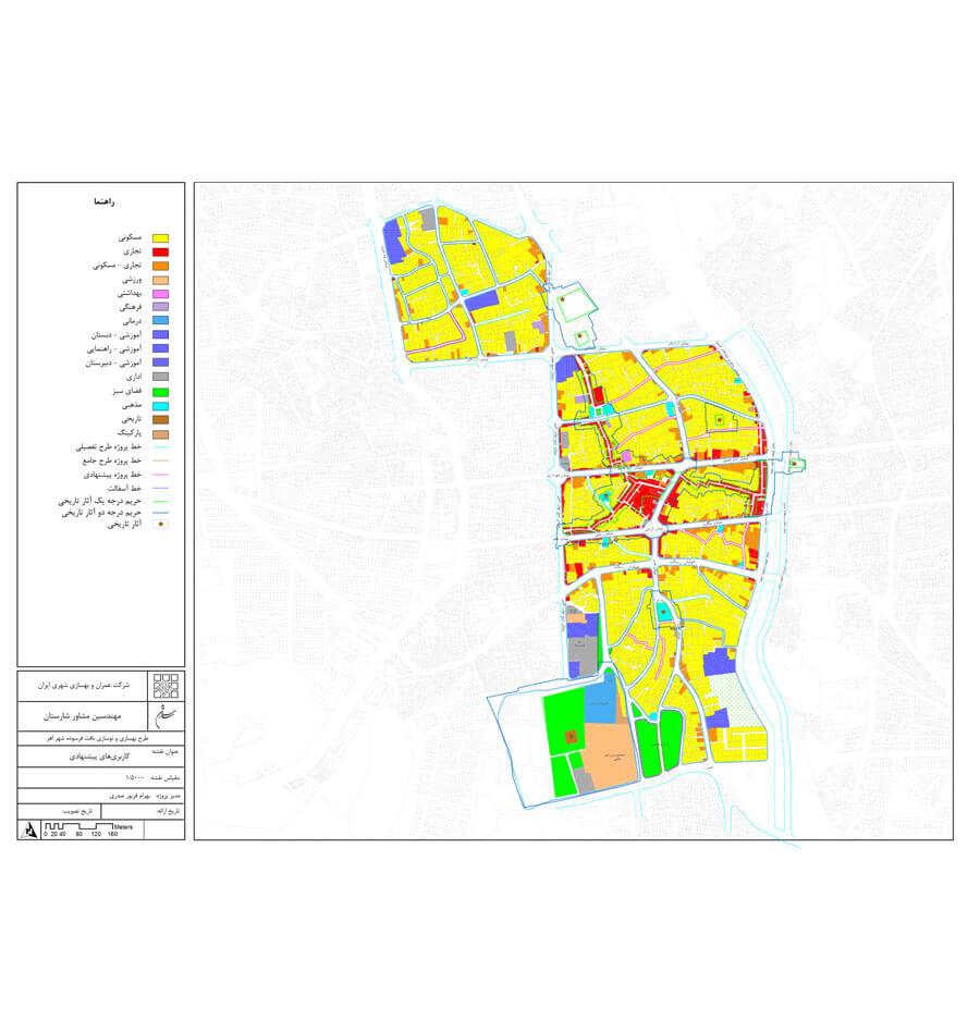 بهسازی و نوسازی بافت فرسوده شهر اهر