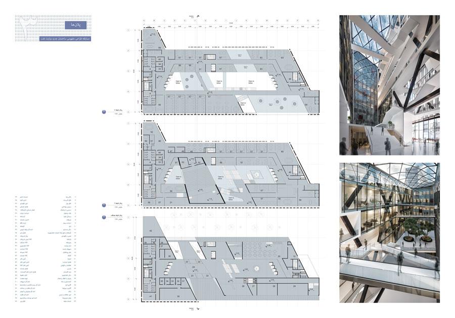 معماری ساختمان وزارت نفت