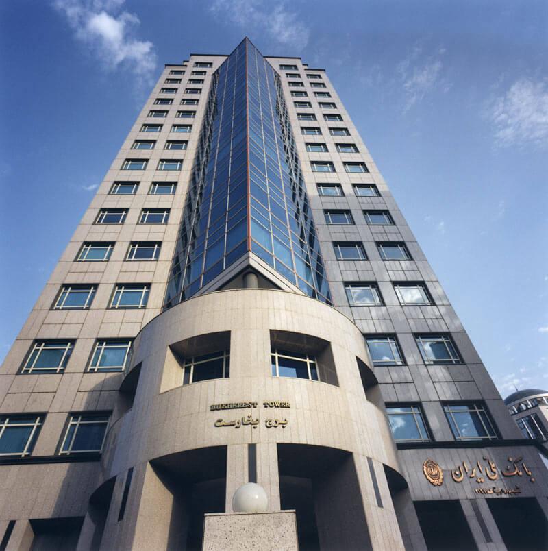 برج اداری بخارست