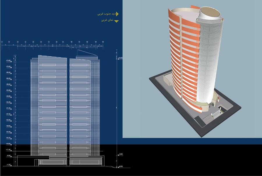 معماری برج اداری برزیل