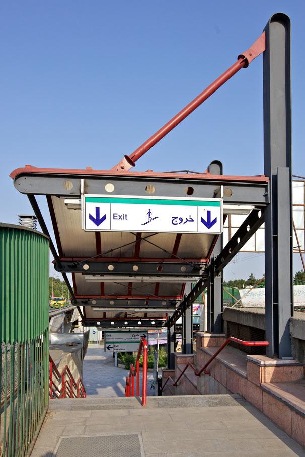 ایستگاه شماره 12 قطار مشهد