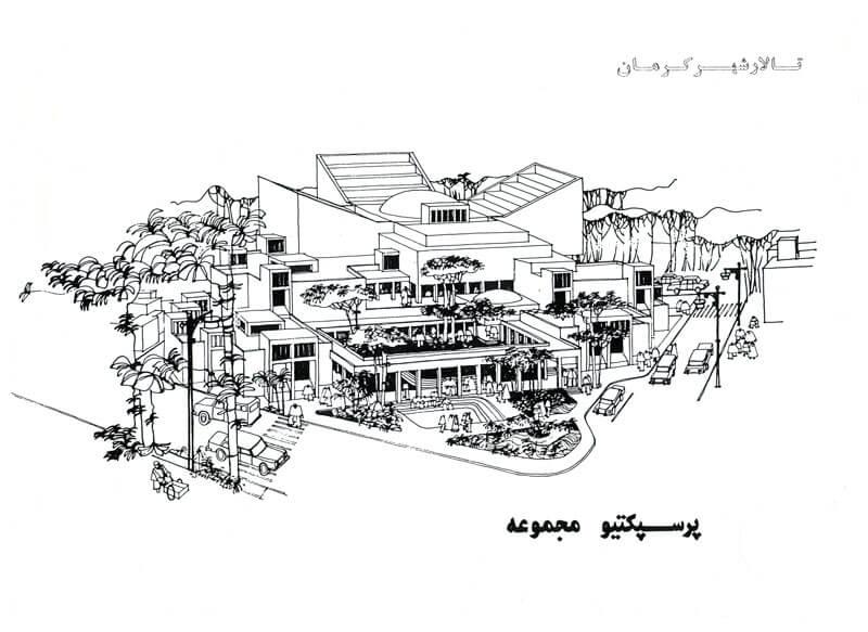 معماری تالار شهر کرمان