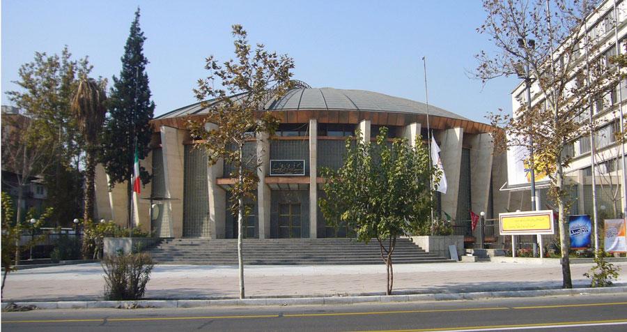 ساختمان بانک مسکن