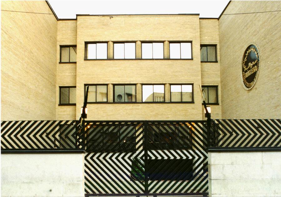 ساختمان اداری سحر