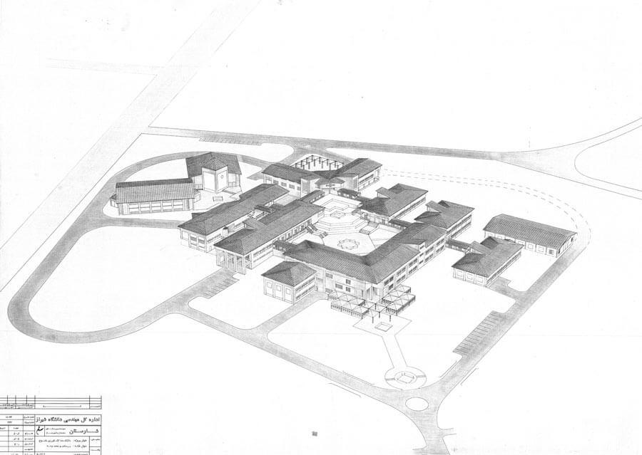 دانشکده کشاورزی دانشگاه یاسوج