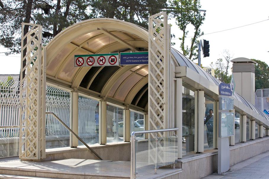 ایستگاه شماره 3 قطار شهری مشهد