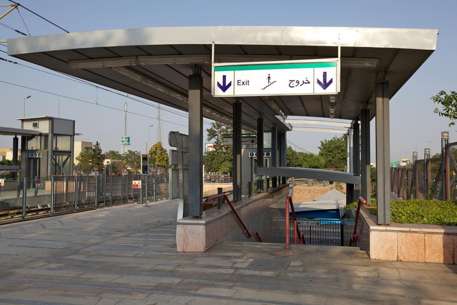 شارستان قطار شهری مشهد