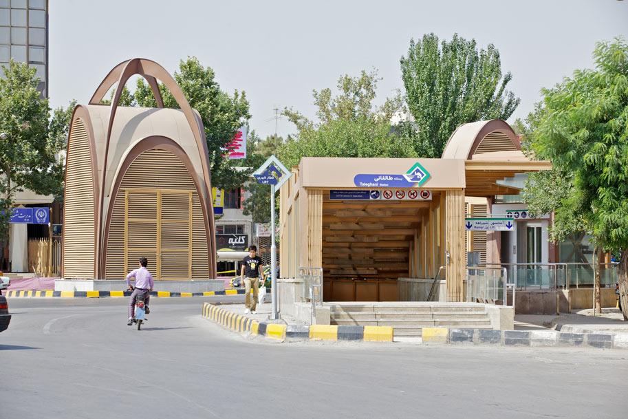 ایستگاه قطار شهری مشهد