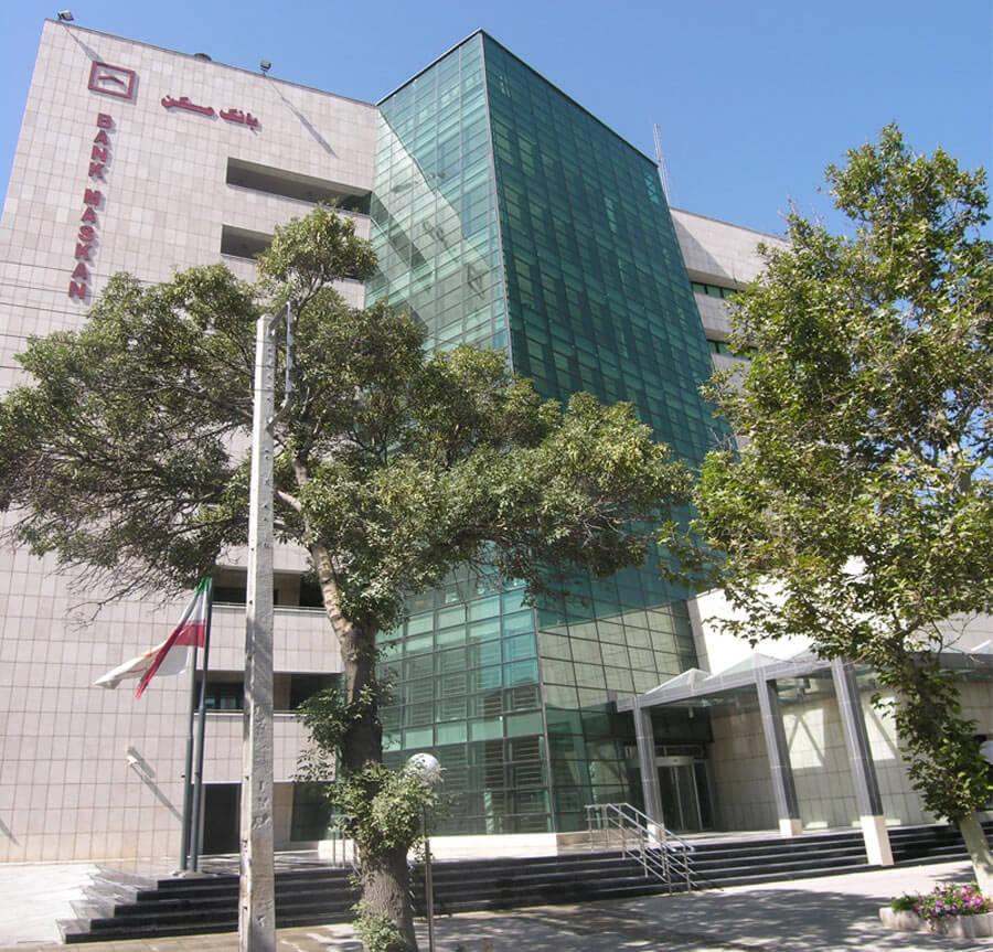 ساختمان سرپرستی بانک مسکن اراک