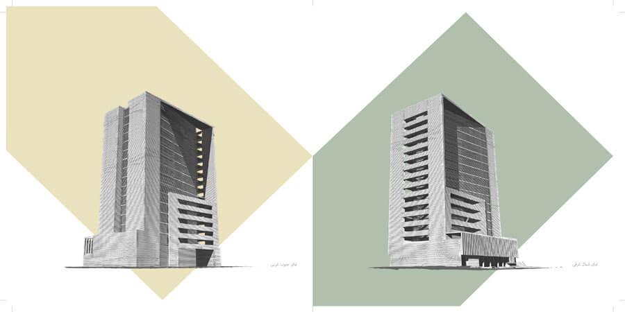 ساختمان مرکزی موسسه ثامن