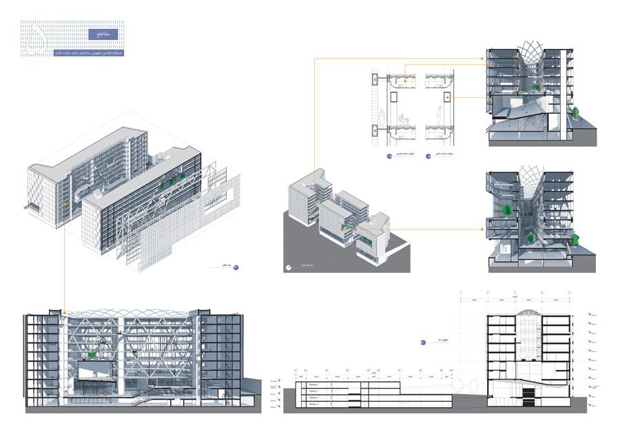 مسابقه ساختمان وزارت نفت